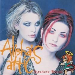 Alishas Attic - He's A Rebel - Single